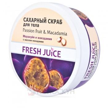 Скраб для тіла Маракуйя та макадамія Fresh Juice