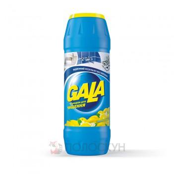 Засіб для чищення Лимон Gala