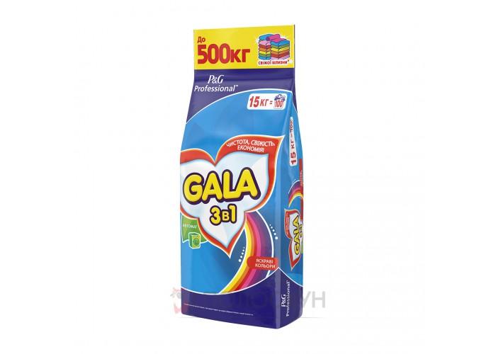 Пральний порошок Яскраві кольори Color  Gala
