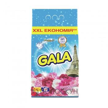 Пральний порошок Французький аромат Gala