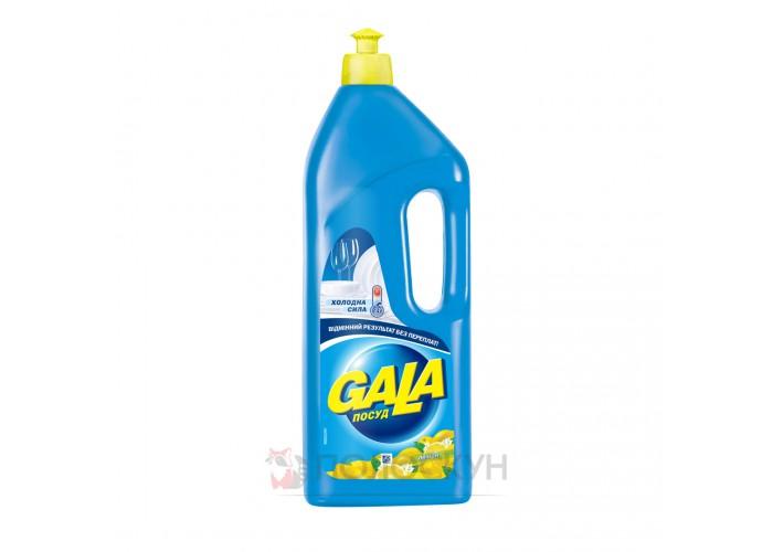 Засіб для миття посуду Лимон Gala