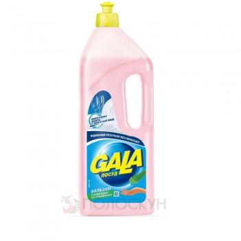 Засіб для миття посуду Алоє Gala