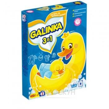 Порошок для дитячих речей Galinka