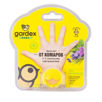Дитячий браслет від комарів із змінним катриджем Gardex