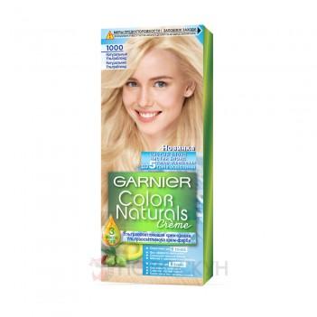 Фарба для волосся N1000 Натуральний ультраблонд Garnier
