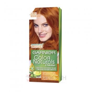 Фарба для волосся N7.4 Золотистий мідний Garnier