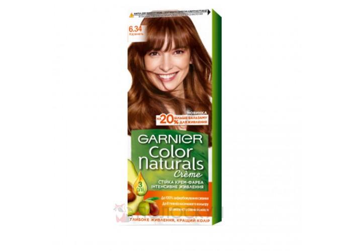 Фарба для волосся N6.34 Карамель Garnier