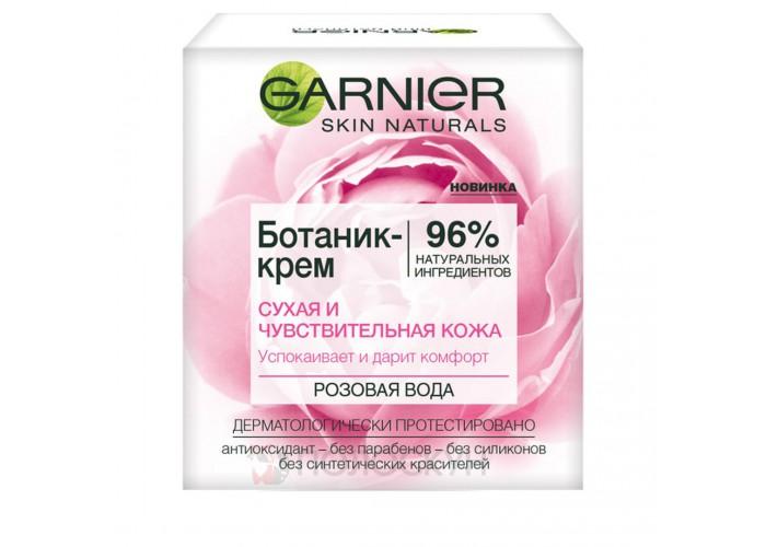 Крем для обличчя Троянда Garnier