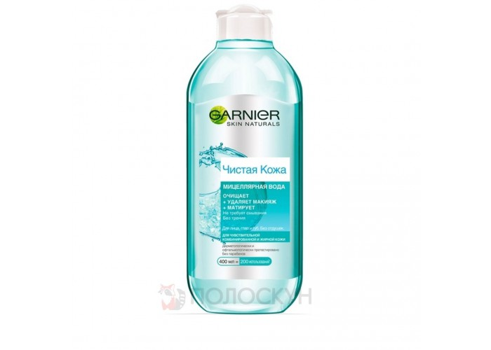 Міцелярна вода для жирної шкіри Garnier
