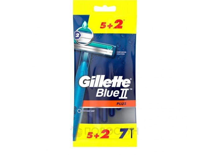Станок одноразовий Blue II Gillette