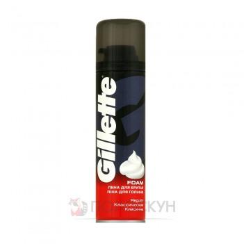 Піна для гоління Regular Gillette