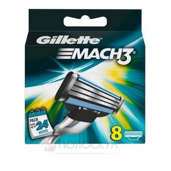 Катриджи для чоловічого станка Mach 3 Gillette