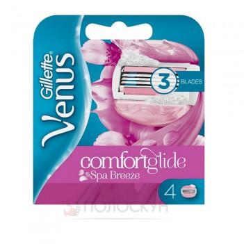 Картридж для жіночого станка Venus Breeze Gillette