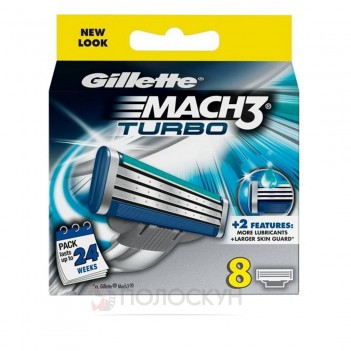 Картридж для станка Gilette Mach 3 Turbo Gillette