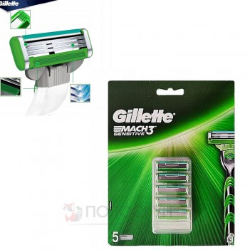 Катридж для станка Mach 3 Sensitive Gillette