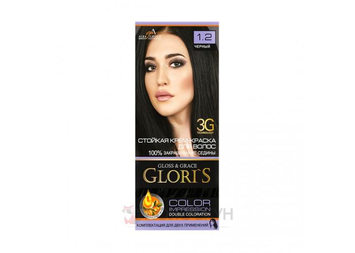 Фарба для волосся №1.2 Чорний Gloris