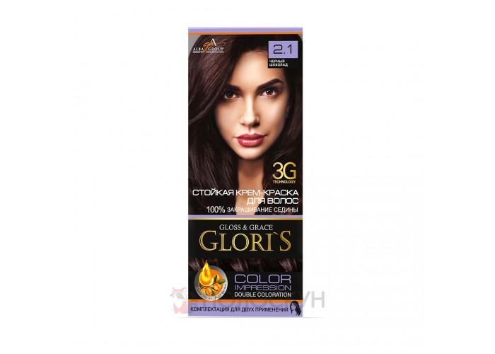 Фарба для волосся №2.1 Чорний шоколад Gloris