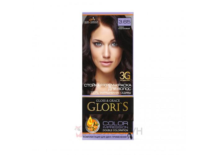 Фарба для волосся №3.65 Темний каштан Gloris