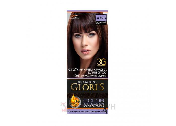 Фарба для волосся №4.56 Натуральна кава Gloris