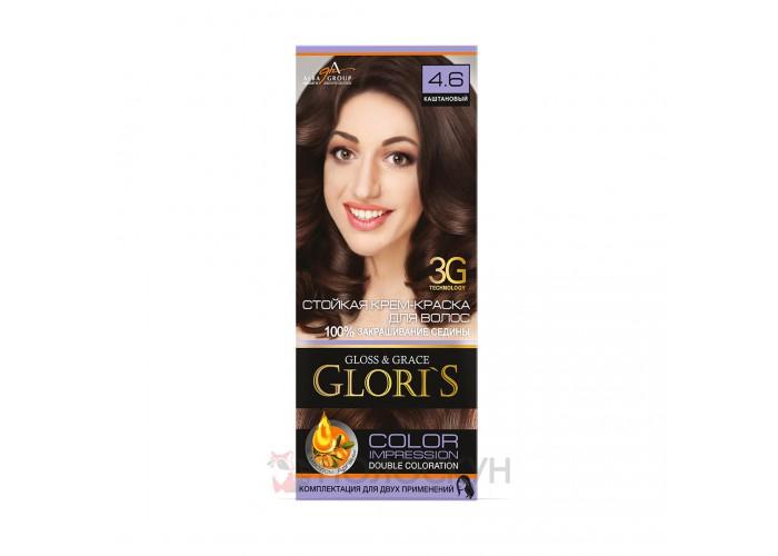 Фарба для волосся №4.6 Каштан Gloris
