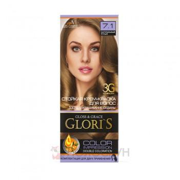Фарба для волосся №7.1 Натурально-русявий Gloris