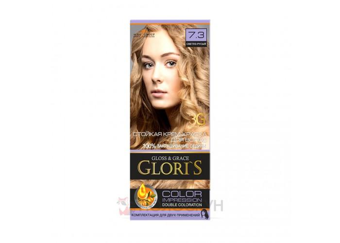 Фарба для волосся №7.3 Світло-русявий Gloris
