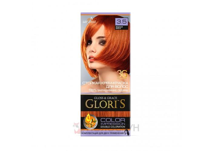 Фарба для волосся №3.5 Мідний блиск Gloris