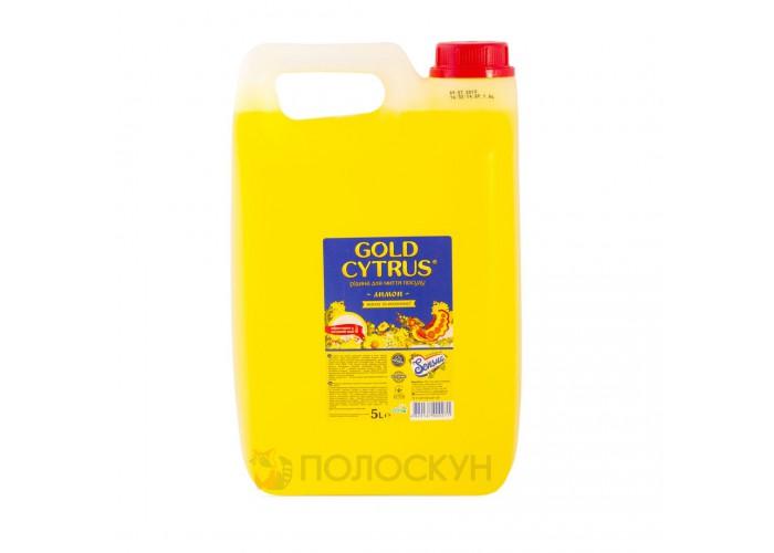 Засіб для миття посуду  Gold Citrus