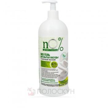 Засіб для миття посуду Яблучний оцет Green Home Eco