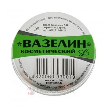 Вазелін-крем косметичний Healer Cosmetics