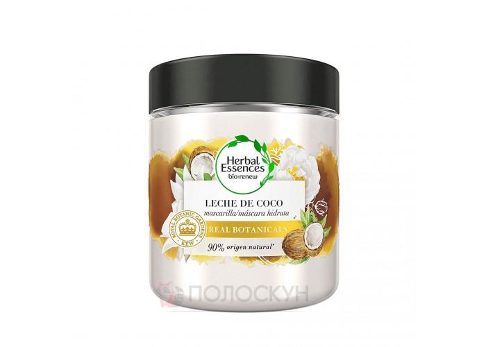 Маска для волосся Кокосове молоко Herbal Essences