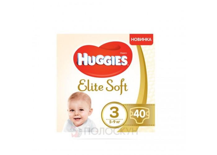 Підгузки N3 Elite Soft 5-9 кг Huggies