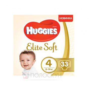 Підгузки N4 Elite Soft 8-14 кг Huggies