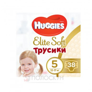 Підгузки-трусики N5 XL Elite Soft 12-17 кг Huggies