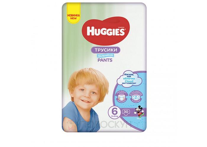 Підгузки-трусики N6 Boy 17-23 кг Huggies