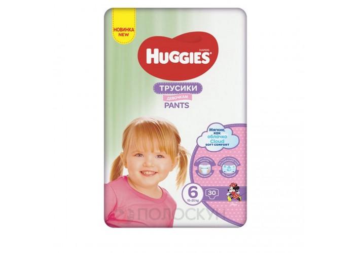 Підгузки-трусики N6 Girl 17-23 кг Huggies