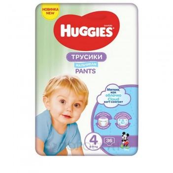 Підгузки-трусики N4 Boy 9-15 кг Huggies