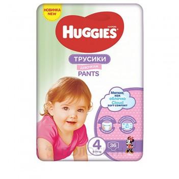 Підгузки-трусики N4 Girl 9-15 кг Huggies