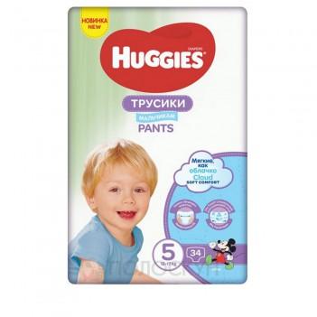 Підгузки-трусики N5 Boy 12-17 кг Huggies