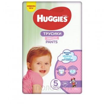 Підгузки-трусики N5 Girl 12-17 кг Huggies