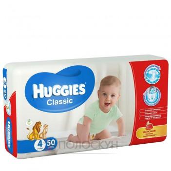 Підгузки N4 Classic Jumbo 7-18 кг Huggies