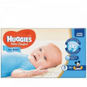 Дитячі підгузки N3 Ultra Comfort 5-9 кг Huggies