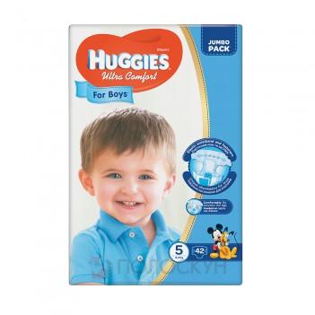 Дитячі підгузки N5 Ultra Comfort 12-22 кг Huggies