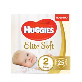 Підгузки для дітей N2 Elite Soft 4-6кг Huggies