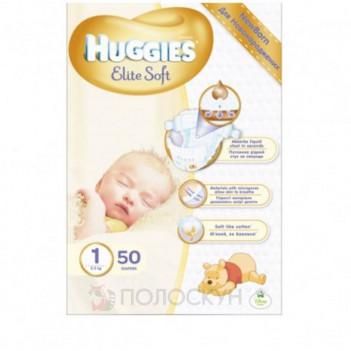 Підгузки для дітей Elite Soft - N1 Huggies