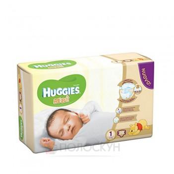 Підгузки для дітей N1 Elite Soft 3-5кг Huggies