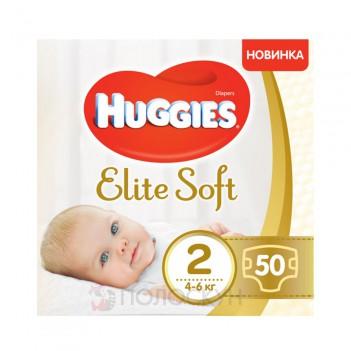 Підгузки N2 Elite Soft 4-7 кг Huggies