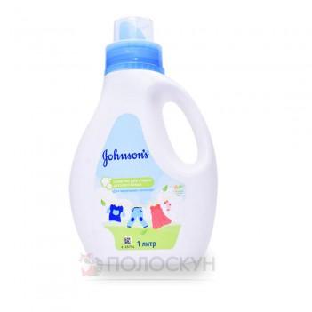 Гель для прання дитячих речей Johnsons Baby