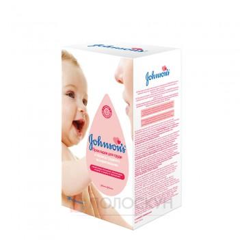 Прокладки для грудей Johnsons Baby
