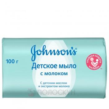 Дитяче крем-мило з молоком Johnsons Baby
